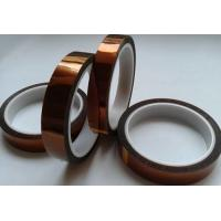 Buy cheap silicone Kapton Polyimide Tape Class for Insulation and Electrical Coils, Great kapton polyimide tape from wholesalers