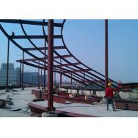 Buy cheap High rise building top decoration steel  structure construction from wholesalers