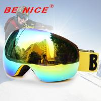 Mirrored Snowboard Goggles With Interchangeable Lenses