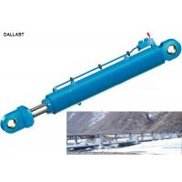 Buy cheap Dam Gates Hydraulic Hoist Cylinder Double Earring High Pressure Long Stroke from wholesalers