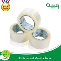 Buy cheap Factory Manufactured No Bubble Waterproof Scotch BOPP Adhesive carton sealing tape from wholesalers