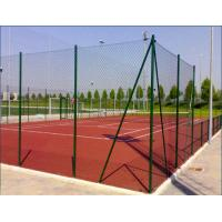Buy cheap Metal Frame PVC Chain Link Fencing / Diamond Wire Netting For Commercial Grounds from wholesalers