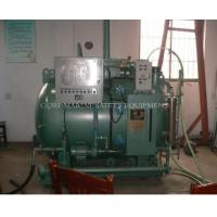 Buy cheap Swcm Series Marine Sewage / Waste Water Treatment Plant oily water separators from wholesalers