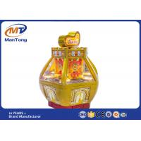 Buy cheap New Golden Coin Operated Arcade Ticket Machine Redemption Game Machine from wholesalers