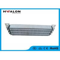 Buy cheap Heating Element PTC Ceramic Air Heater 3KW 110V 220V 420V For Dehumidifier from wholesalers