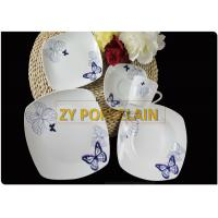 Churchill Blue Butterfly 30 pcs square dinnerware sets in superwhite quality