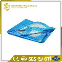 Buy cheap Tarp Cover Reinforced HDPE Tarpaulin from wholesalers
