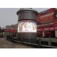 10mm Round Curved LED Screens , High Brightness Outdoor Full Color LED Display