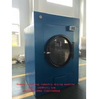 Buy cheap Cowboy clothing industry drying machine 150Kg price from wholesalers
