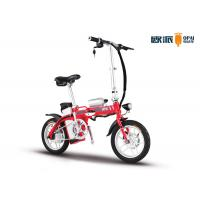 Buy cheap City Folding Electric Bike , Electric Foldable Bike Long Range With Shock Absorber from wholesalers