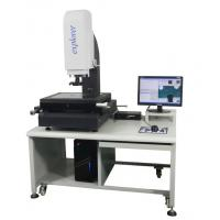 Buy cheap Electronic automatic two dimensional image measuring instrument from wholesalers