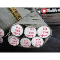Buy cheap 1.2379 Alloy Steel from wholesalers