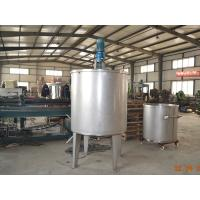 Buy cheap Stainless steel mixing tank-stainless steel Fermenter from wholesalers
