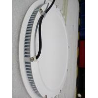 Buy cheap 100lm/W Waterproof Indoor LED Round Flat Panel With LM-80 Tested SMD2835 LED Chips from wholesalers