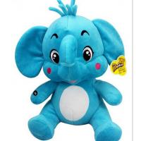 Buy cheap 12 inch Elephant Musical Plush Toys For Baby Early Learning And Playing from wholesalers