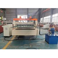 Buy cheap Door Slate Making Shutter Roll Forming Machine With PLC Control , Longlife product