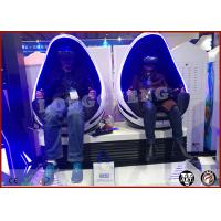 Buy cheap Dynamic Interactive Egg 9D VR Cinema Theme Park 2 Seat 9D Cinema Simulator Equipment from wholesalers