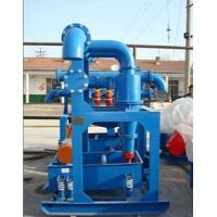 Buy cheap Grit Cleaner,petroleum equipments,Seaco oilfield equipment from wholesalers