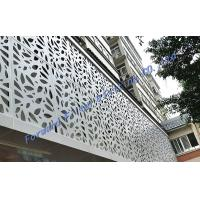 Buy cheap Fabrication Decorative Outdoor Wall / Art Design Perforated Metal Sheet / Decorative Perforated Sheet from wholesalers