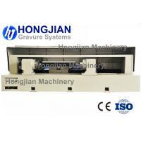Buy cheap Fiber Laser Engraving Machine for Embossing Cylinder Embossing Roller Laser Mask product