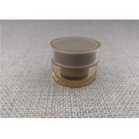 Buy cheap Non Spill Small Makeup Jars , Empty Cream Jars For Sample Packing 5G from wholesalers
