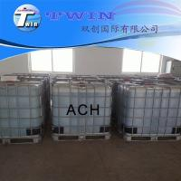 Buy cheap Daily-chem grade as antiperspirant Aluminum Chlorohydrate ACH from wholesalers