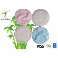 Buy cheap Round Organic Bamboo Breast Pads Absorb Microfiber Materials Founded from wholesalers