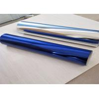 Buy cheap Colorful Strong Adhesion Heat Transfer Vinyl Sheets Roll For Textiles 0.11mm Thickness from wholesalers