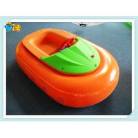 Buy cheap bumper boat PE 156*110*48 cm from wholesalers