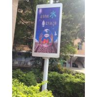 Buy cheap Sheenled control wifiless,4G,3G,GPS,usb,hub 75 outdoor led advertising billboard from wholesalers