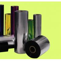 Buy cheap Colorful Clear Medical PVC Film Recycled PVC Sheet For Folding Box from wholesalers