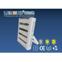 Buy cheap High power 250w Modular low bay fluorescent light fixtures energy saving from wholesalers