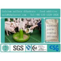 Buy cheap feed grade dihydrate calcium sulfate from wholesalers