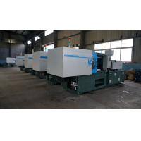 Buy cheap High effeciency energy saving injection molding machine with variable pump system K2-220 from wholesalers