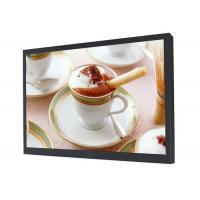 Buy cheap LED Backlight CCTV LCD Monitor High Performance With VGA HDMI BNC Interface from wholesalers