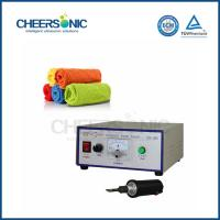 Buy cheap HUC300 High Efficiency Ultrasonic Fabric Cutting Machine For Towel from wholesalers