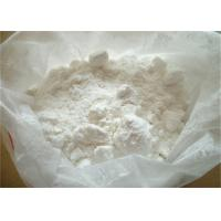 Buy cheap 99.9% Long Acting Local Anesthetic Drugs Raw Powder Prilocaine CAS 721-50-6 from wholesalers