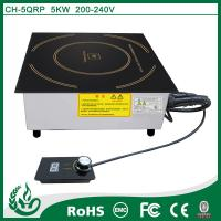 Buy cheap Ceramic Glass Induction Hob from wholesalers