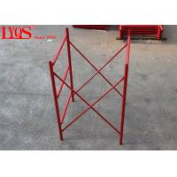 Buy cheap High Strength Acrow H Frame Scaffolding For Concrete Floor Shoring from wholesalers