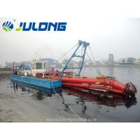 Buy cheap JULONG CUTTER HEAD DREDGER JLCSD300 FOR RIVER SAND DREDGING AND MINING from wholesalers