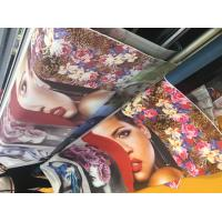 Buy cheap CMYK Automatic Digital Flag Sublimation Printing Machine With Epson 4720 Head from wholesalers