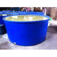 Buy cheap 600L,800L 1000L, 1500lt round Plastic trough with Bung &plug from wholesalers