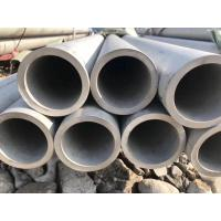 Buy cheap UNS S31803/S32205 Duplex Stainless Steel Pipe DN5-DN400 ASTM A790/790M from wholesalers
