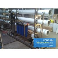 Buy cheap Containerized Large Scale Water Purification Systems For Industrial Construction Site from wholesalers