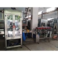 Buy cheap 50-500BPM Fully Automatic Shrink Sleeve Labeling Machine from wholesalers