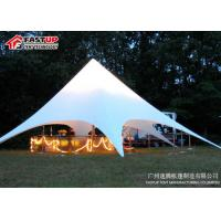 Buy cheap Outside Catering Star Shade Tent For Outdoor Party UV - Resistance from wholesalers