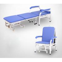 Buy cheap Portable Medical Sleep Chair , Lightweight Aluminium Folding Chairs from wholesalers