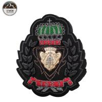 Buy cheap Customized Color Custom Embroidered Logo Patches Resto With Heat Cut Border from wholesalers