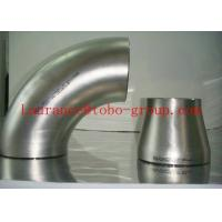 Buy cheap CUNIFER PIPE FITTING price list elbow from wholesalers