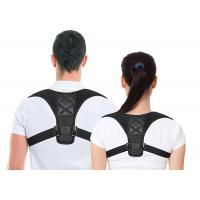 Buy cheap Back Posture Corrector Brace for Upper back Support Useful Fitness Equipments from wholesalers